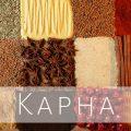 Gewürze Kapha | Ayurveda Parkschlösschen Health Blog